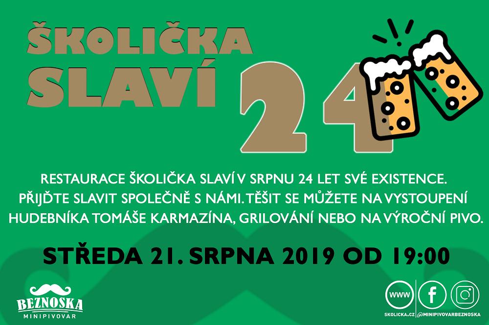 24_let_plakat